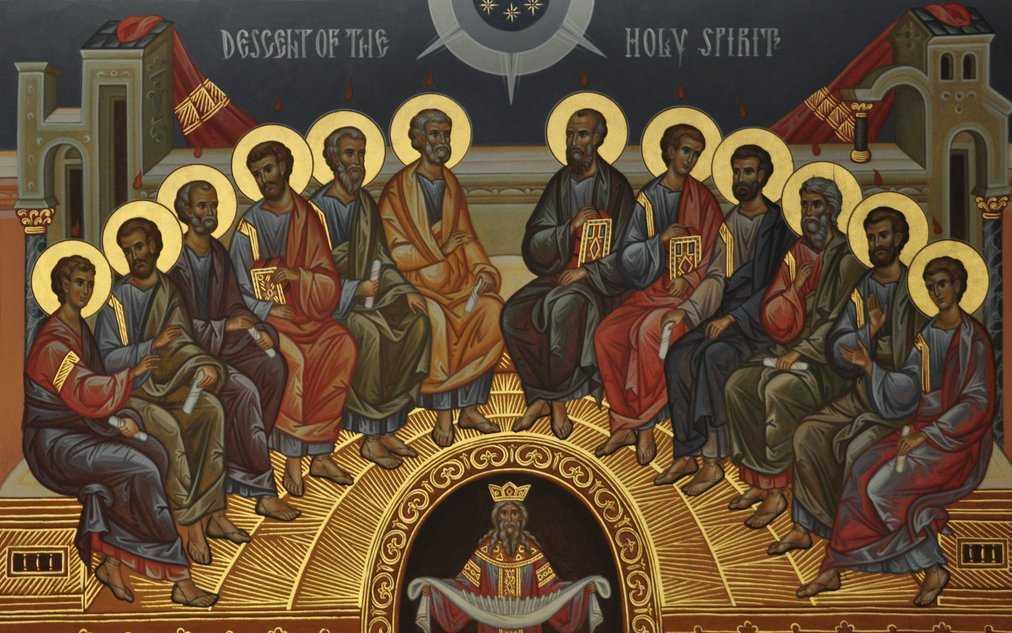Duhului Sfânt